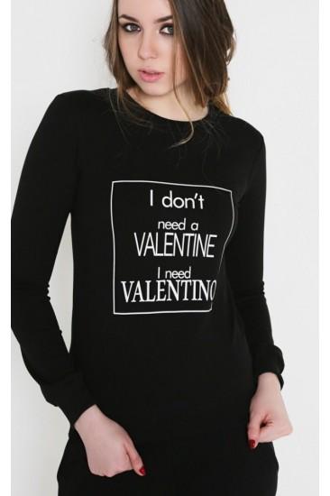Костюм I don't need a VALENTINE, I need VALENTINO